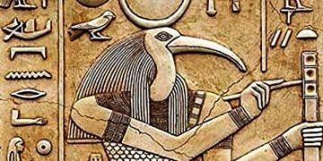 Thoth kimdir?